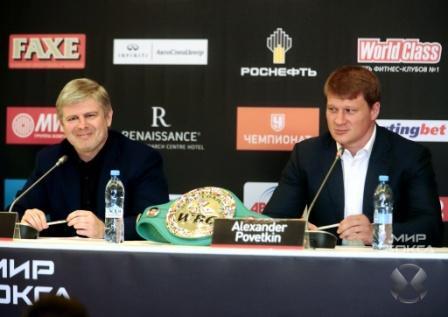 Пресс-конференция Александра Поветкина и Майка Переса (3)