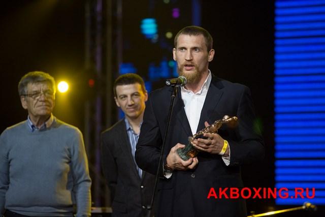Звезда бокса - 2015: Репортаж из GOLDEN PALACE (4)