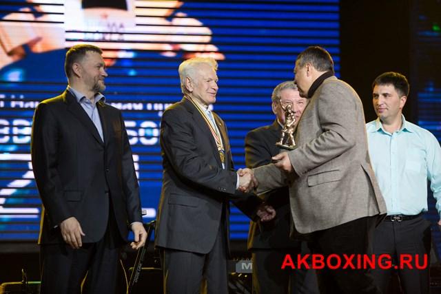 """Кино про бокс или """"Звезда бокса - 2015""""  (5)"""