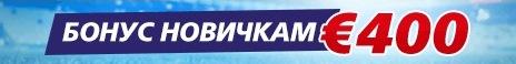 Прямая трансляция: Евгений Градович - Ли Селби (2)
