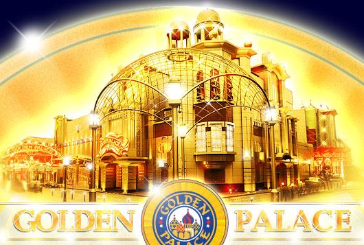 II Национальная премия «ЗВЕЗДА БОКСА – 2015» пройдет в GOLDEN PALACE (1)