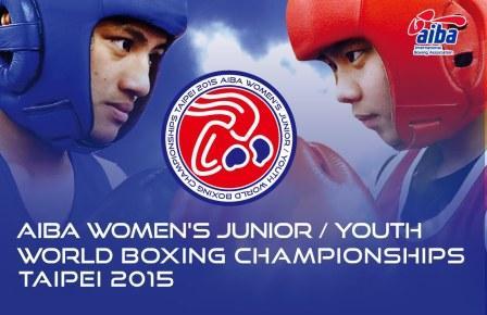 Сборная России по боксу выиграла чемпионат Мира среди юниорок и девушек (1)
