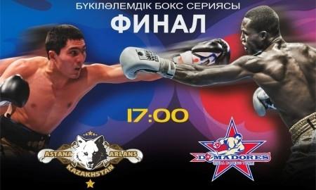 Прямая трансляция финала WSB: Сборная Казахстана - Сборная Кубы (1)