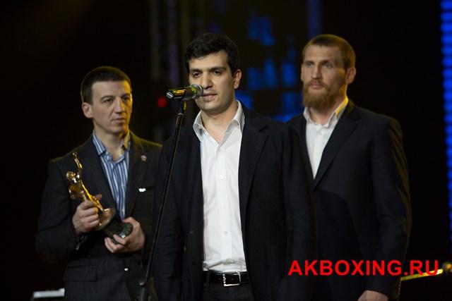Итоги II Национальной премии «ЗВЕЗДА БОКСА – 2015» (15)