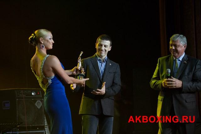 Итоги II Национальной премии «ЗВЕЗДА БОКСА – 2015» (23)