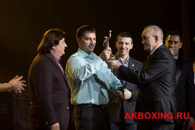 Итоги II Национальной премии «ЗВЕЗДА БОКСА – 2015» (26)
