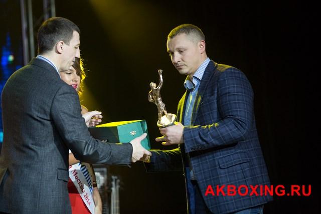 Итоги II Национальной премии «ЗВЕЗДА БОКСА – 2015» (5)