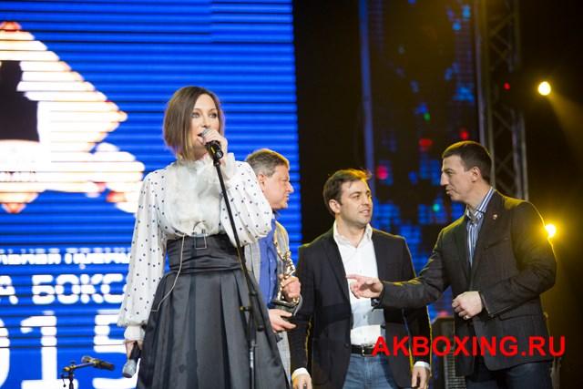 Итоги II Национальной премии «ЗВЕЗДА БОКСА – 2015» (6)