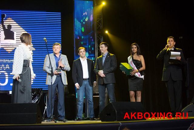 Итоги II Национальной премии «ЗВЕЗДА БОКСА – 2015» (7)