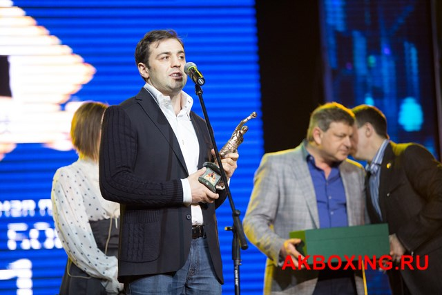 Итоги II Национальной премии «ЗВЕЗДА БОКСА – 2015» (8)