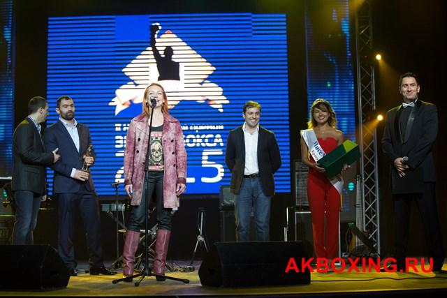 Итоги II Национальной премии «ЗВЕЗДА БОКСА – 2015» (12)