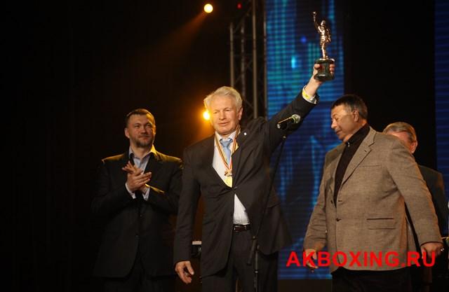 Итоги II Национальной премии «ЗВЕЗДА БОКСА – 2015» (2)