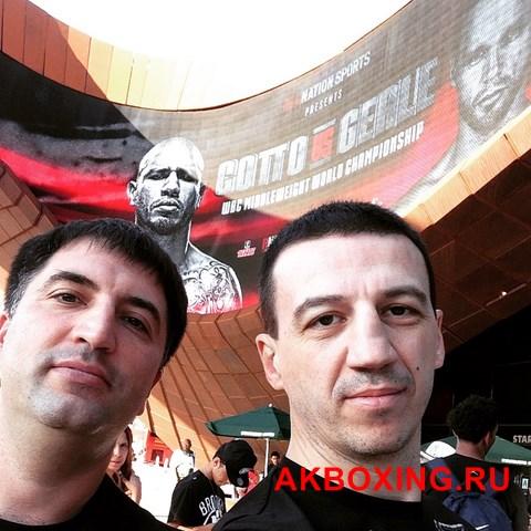 Холод Barclay Center, красная икра и левый хук Мигеля Котто (7)