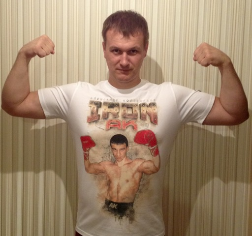 Юбилейная акция от боксера Александра Колесникова! (10)