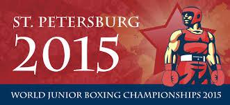 В Санкт-Петербурге пройдет чемпионат мира по боксу среди юниоров до 17 лет (1)