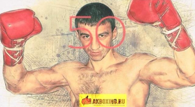 Видеоролик к юбилею Александра Колесникова (1)