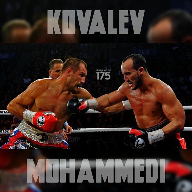 """В каком раунде Сергей Ковалев """"завалит"""" Наджиба Мохаммеди? (1)"""