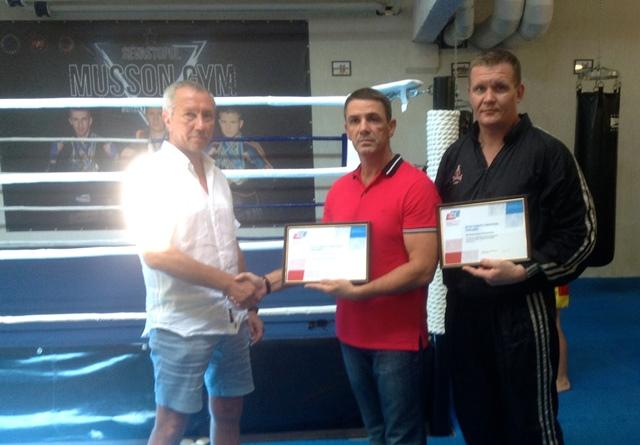 Федор Емельяненко наградил благодарственными грамотами (1)