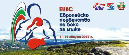 Омаров и Хамуков побеждают, а Шахманов уступает на чемпионате Европы по боксу (1)