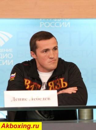 Территория Бокса: Денис Лебедев (1)