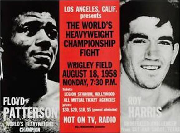 Бокс в этот день: Как Флойд Паттерсон побил Роя Харриса (1)