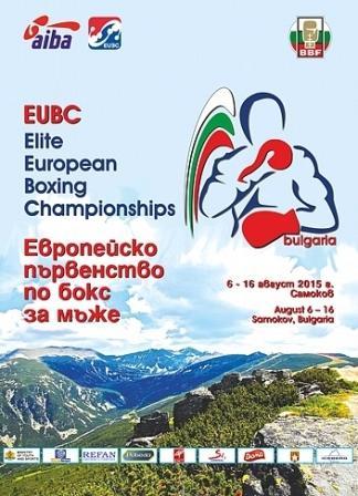 Результаты жеребьевки для сборной России на мужском чемпионате Европы по боксу (1)