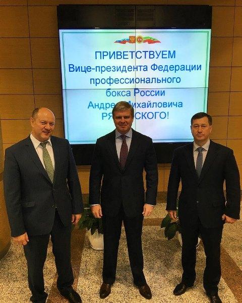 Андрей Рябинский встретился с президентом Татарстана, Рустамом Миннихановым (2)