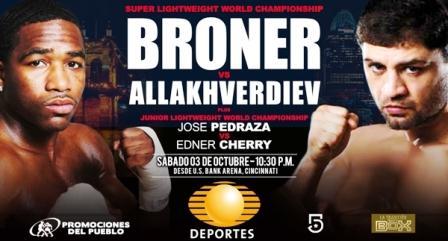 Кто победит в поединке 3 октября, Хабиб Аллахвердиев или Эдриен Бронер? (1)