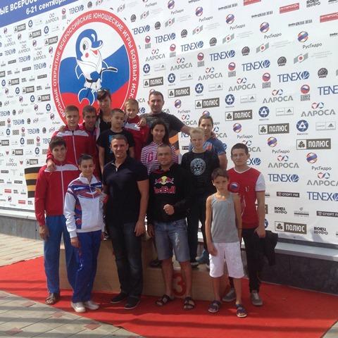 РСБИ подвел итоги VIII открытых Всероссийских юношеских Игр (1)