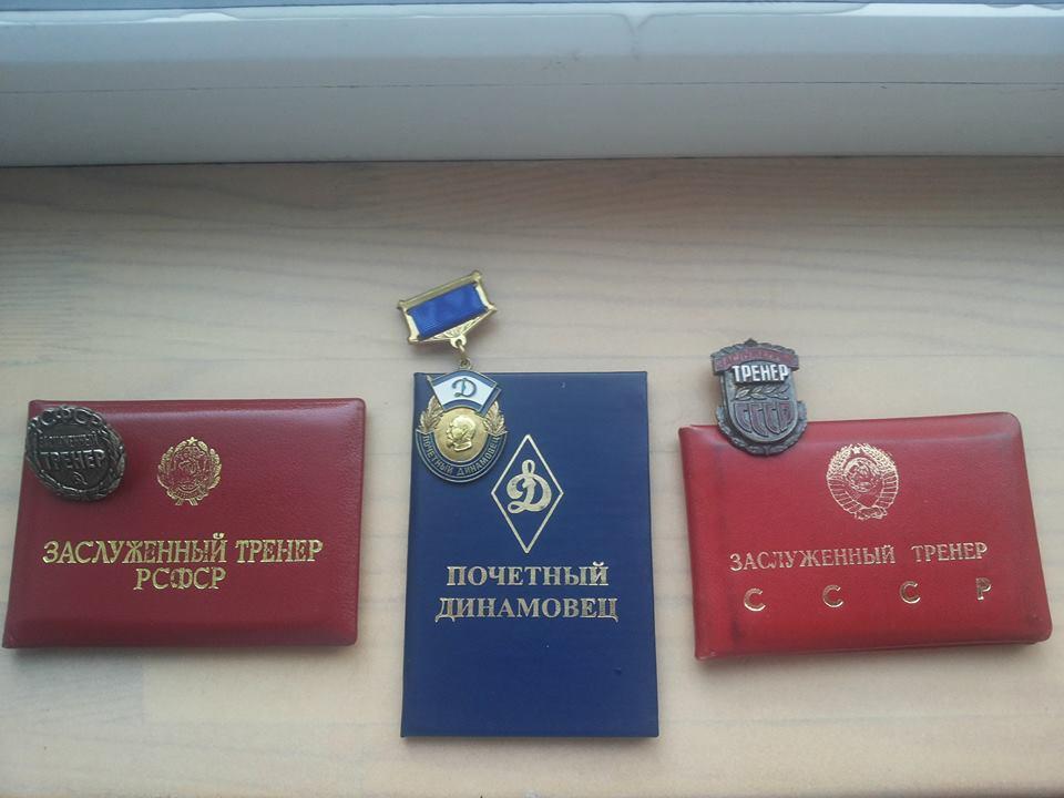 Тренер Кости Цзю Владимир Черня распродает свои награды (1)