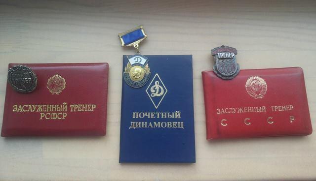 Бизнесмен Андрей Рябинский оплатил лечение тренеру Кости Цзю (3)