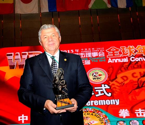 Владимир Лаптев стал Человеком года WBC (1)