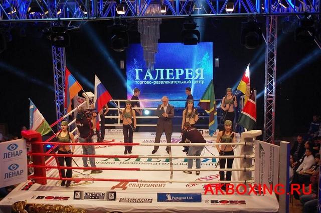 Результаты турнира «Рождение Чемпионов» в Пятигорске (1)