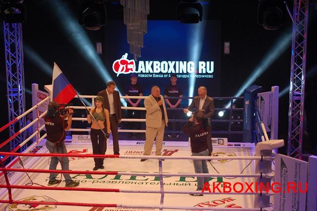 Результаты турнира «Рождение Чемпионов» в Пятигорске (5)