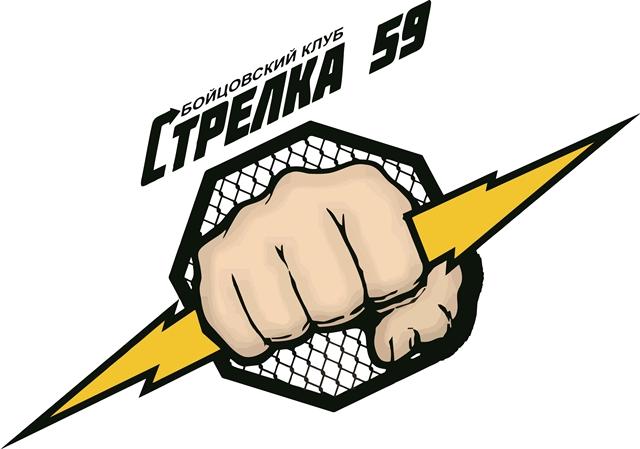 Впервые в Перми - ТАФФАЙТ ! (1)
