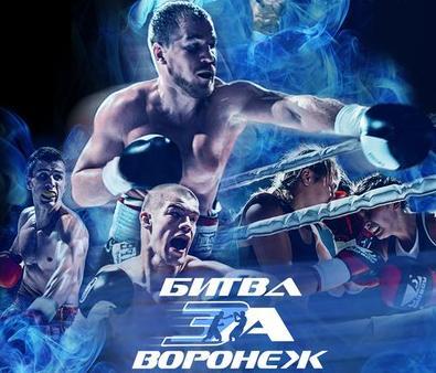 Битва за Воронеж - 3: Видеозаписи  боев (1)