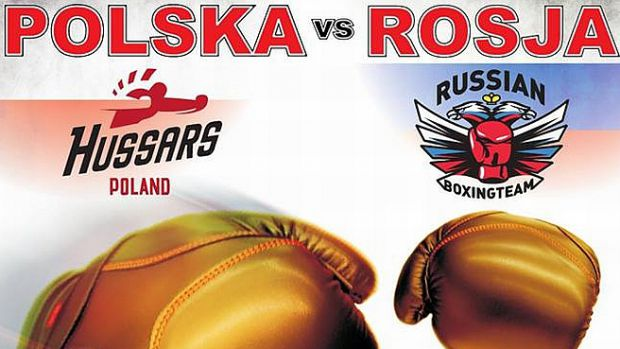 WSB: Сборная России победила сборную Польши (1)