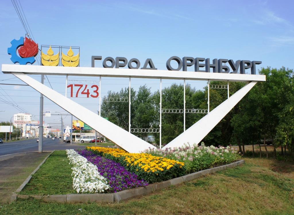 Чемпионат России по боксу среди мужчин в ноябре пройдет в Оренбурге (1)