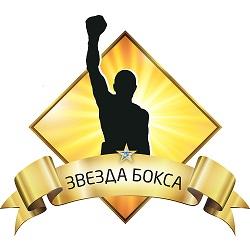 "Национальная премия ""Звезда бокса"""