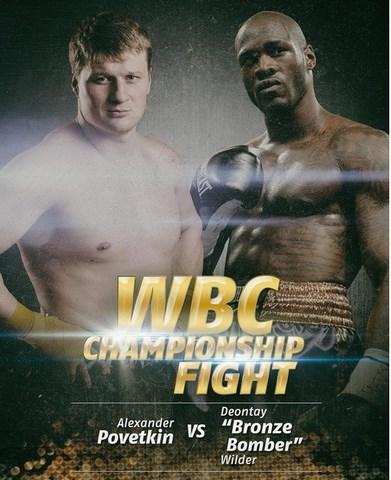 WBC будет выплачивать победителям боев дополнительно 10% гонорара (1)