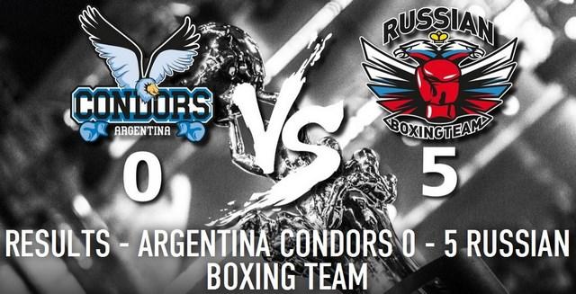 WSB: Сборная России разгромила сборную Аргентины (1)