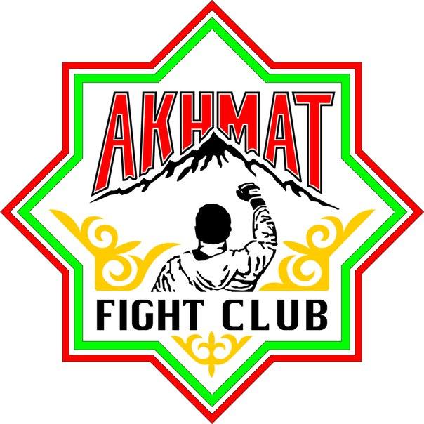Глава Чечни, Рамзан Кадыров, поздравил клуб «Ахмат» с победой на церемонии «Звезда бокса» (2)