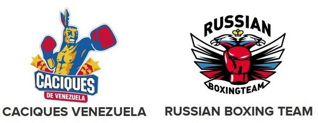 WSB: Сборная Венесуэлы - Сборная России (1)
