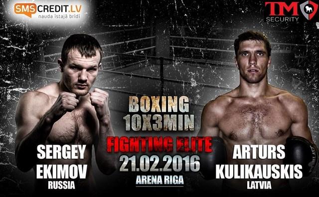 Сергей Екимов победил Артурса Куликаускиса (1)