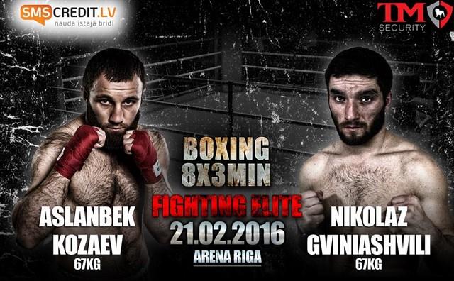 Асланбек Козаев победил по очкам Николоса Гвиниашвили (1)
