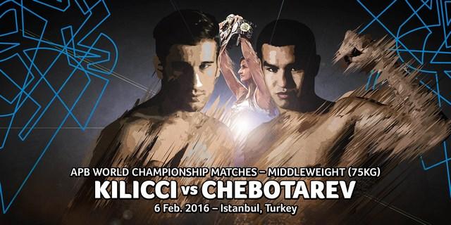 Артем Чеботарев защитил звание чемпиона Мира AIBA Pro Boxing в среднем весе (1)