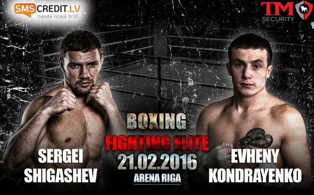 Бойцовский турнир Fighting Elite в Риге: Майрис Бриедис, Сергей Екимов и Асланбек Козаев (4)
