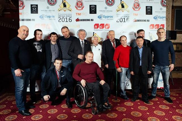 В Москве с успехом прошла III Национальная премия «ЗВЕЗДА БОКСА» (4)
