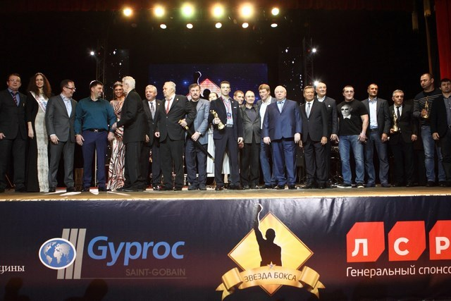 В Москве с успехом прошла III Национальная премия «ЗВЕЗДА БОКСА» (51)