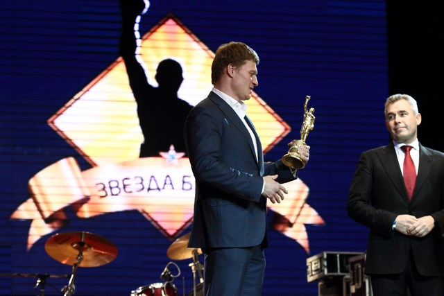 Александр Поветкин: «ЗВЕЗДА БОКСА» у меня на одном уровне со всеми наградами (6)